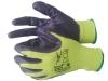 Перчатки нейлоновые с нитриловым покрытием Стандарт 13 класс