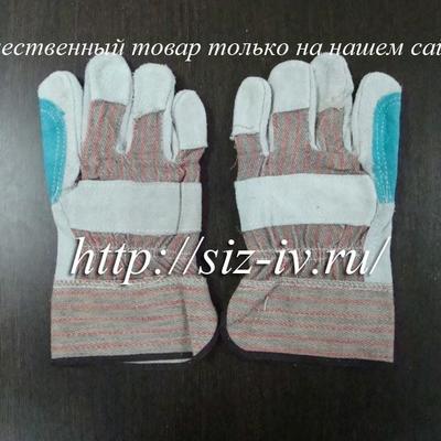 Производители рабочих перчаток в Иваново