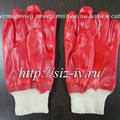 Перчатки рабочие с пвх - высокая защита рук