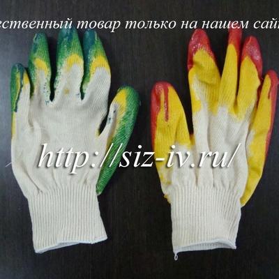 Перчатки трикотажные с полимерным покрытием высокой защищенности.
