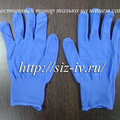 Рабочие перчатки Москва закупает в Иваново