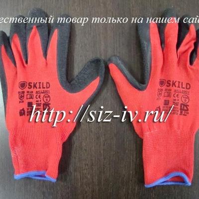 Перчатки нейлоновые с пвх лучшие СИЗ от производителя