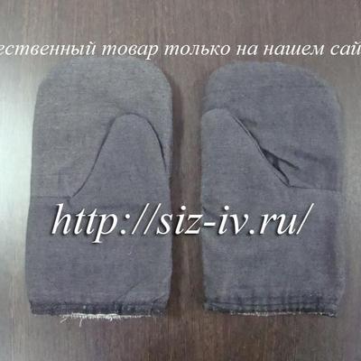 Купить рукавицы оптом