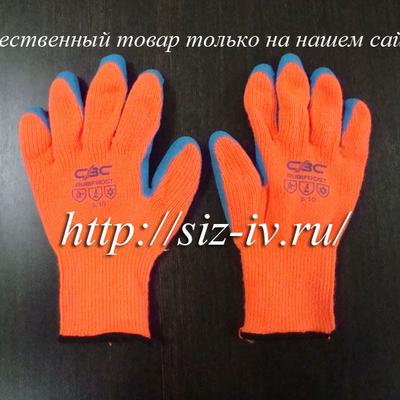 Перчатки оптом от производителя