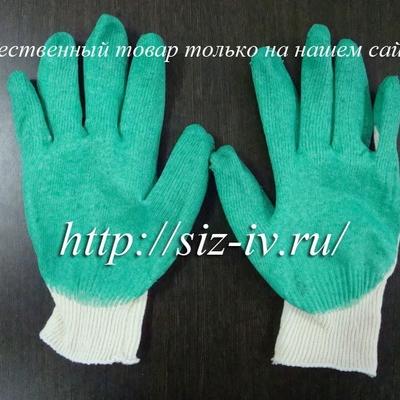 Перчатки трикотажные с пвх в большом ассортименте.