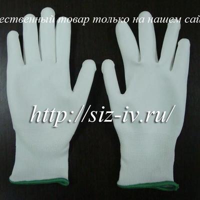Перчатки нейлоновые белые отличный выбор
