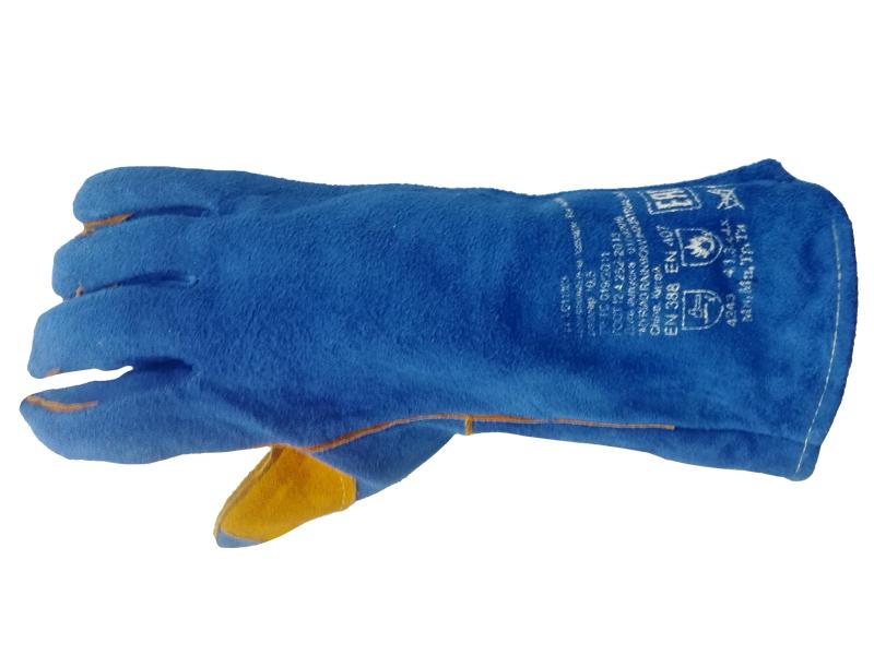 Краги спилковые синие с усилением