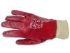 Перчатки маслобензостойкие ПВХ красные
