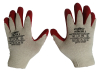 Перчатки Нитрикс 1