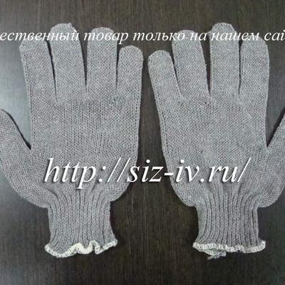 Перчатки оптом от производителя, купить в Иваново