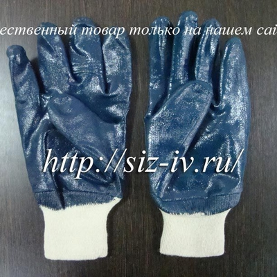 Перчатки от производителя из Иваново