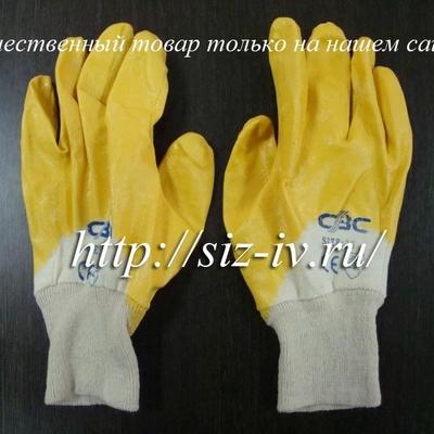 Перчатки нейлоновые с нитриловым покрытием СИЗив