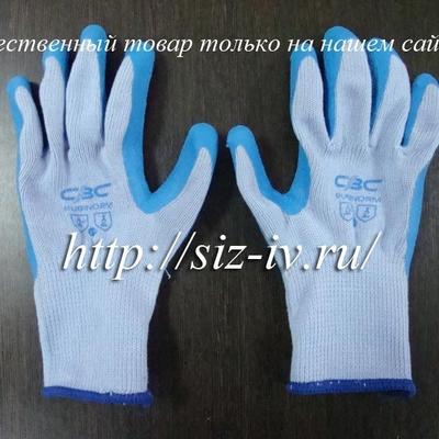 Качественные перчатки ПВХ от производителя