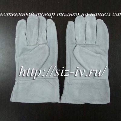 Производство рабочих перчаток в Иваново