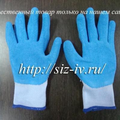 Средства индивидуальной защиты - перчатки из Ивановомонтной и других областей.