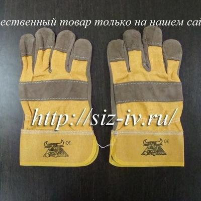 Перчатки кожаные рабочие для монтажных работ