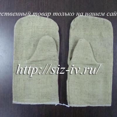 Рабочие рукавицы перчатки от производителя